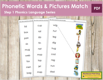 Step 1: Phonetic Word and Picture Match