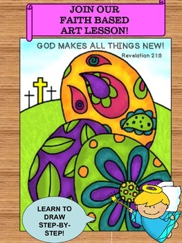 Step-By-Step Art Lesson – Behold, I make all things new.