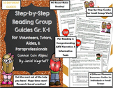 Step-By-Step Reading Group Guides for Volunteers & Tutors