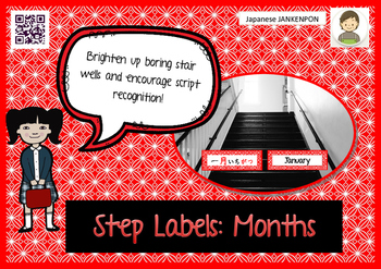 Step Labels : Months of the Year