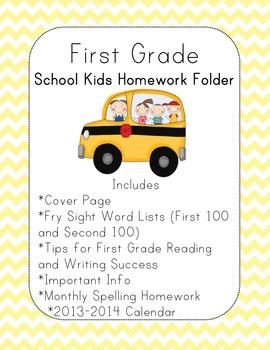 Stick Kids Theme First Grade Homework Folder