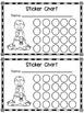 Sticker Charts - Camping - Reward - Incentive