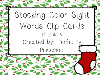 Stocking Color Sight Word Clip Cards