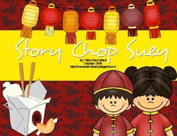 Story Chop Suey - Reading Comprehension and ELA kinestheti