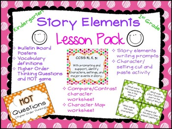 Story Elements Lesson Pack