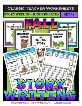 Story Writing - Fall - Kindergarten - Story Maps and Story