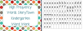 StoryTown Kindergarten High Frequency Word Work
