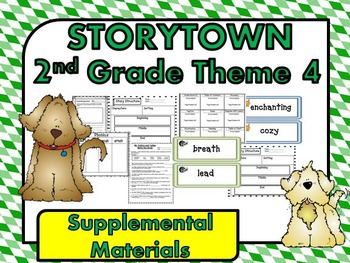 "Storytown 2nd Grade Theme 4 ""Dream Big"" Resources"