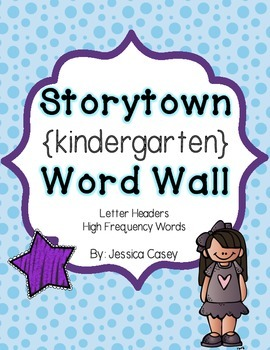 Storytown Kindergarten Word Wall - High Frequency Words