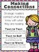 Strategic Reading Posters