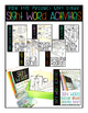 String Matching Board Sight Word Activities- For Special E