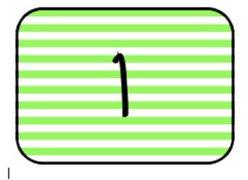 Striped Cubbie Labels