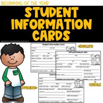 Student Information Cards - Three Languages