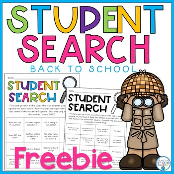 Student Search