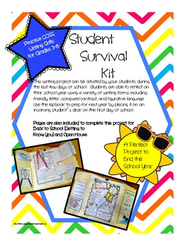 Student Survival Kit Lapbook:  Writing for End of Year or