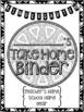 Student Take Home Binder Covers - KINDERGARTEN BUNDLE