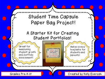 Student Time Capsule -Paper Bag Project! Great for Portfol