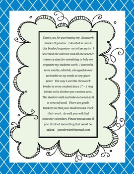 Student Work Binder Organizer - EDITABLE - WORD DOC