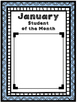 Student of the Month ~ Wall Display ~ Multi Color