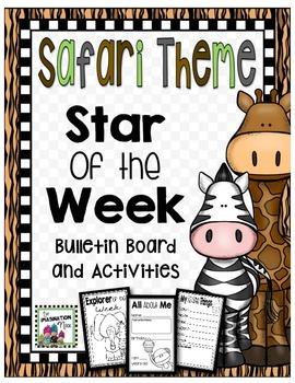 Student of the Week- Safari Theme