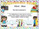 Students Achievement award English / Spanish version