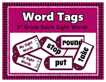 Stylish and Fun Dolch 1st Grade Sight Word Tags ~ Cards