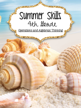 SuMmEr SkIlLs ~ End-of-Year Reviews (3rd & 4th Grade)