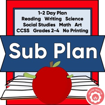 Sub Plan DIARY OF A WORM Grades 2-4 NO PRINTING