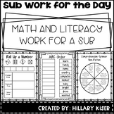 Sub Work Teacher Bundle