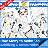 Subitizing - How many to make ten - Task Cards