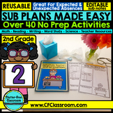 2nd Grade Substitute Plans | Sub Plans SECOND GRADE | Subs