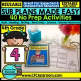 Substitute Plans for Fourth Grade