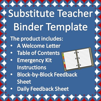 Substitute Teacher Binder Template