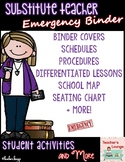 Substitute Teacher Emergency Binder