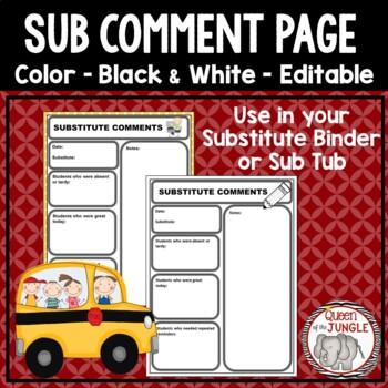 Substitute Comment or Feedback Page