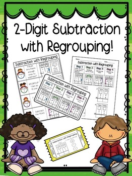 2-Digit Subtraction with Regrouping Bundle