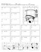 Subtracting Integers Puzzle Activity Worsheet