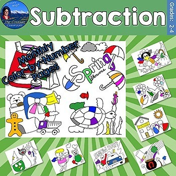 Subtraction Monthly Color by Number Pages
