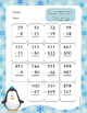 Subtraction Practice Sheets - Double and Triple Digit