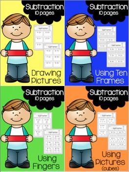 Subtraction Print & Practice BUNDLE