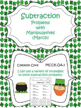March Subtraction Problems