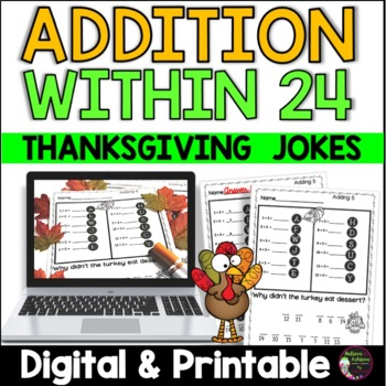 Subtraction with Thanksgiving Jokes!