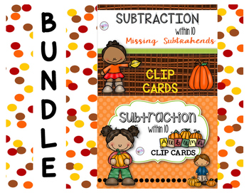 Subtraction within 10 Clip Card Bundle