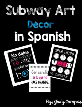 Subway Art Posters in Spanish *Black and White*