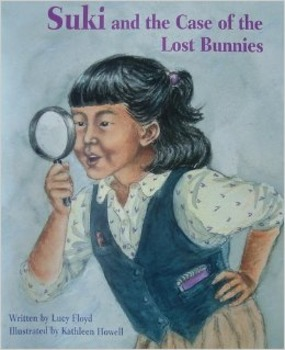 Suki and the Case of the Lost Bunnies Reading Guide (Commo