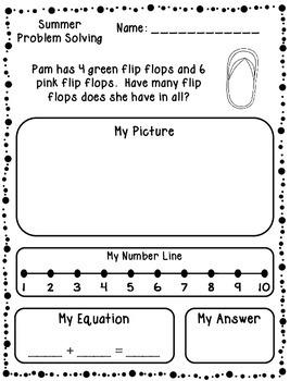 Summer Addition & Subtraction Word Problems (Kindergarten/First)