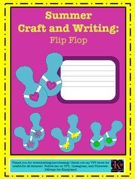 Summer / Beach Craft and Writing: Flip Flops FREEBIE!
