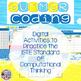 Summer Coding Digital Interactive Activities for Google Sl