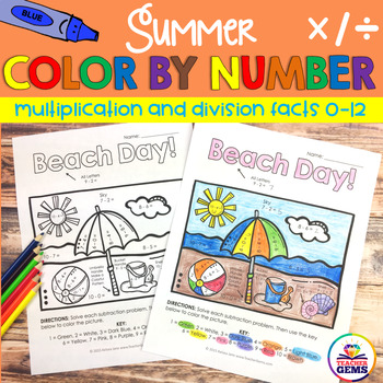 Summer Color by Number Multiplication and Division Facts 0-12