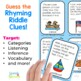 Summer Bingo Riddles Game - Speech Therapy or Classroom Pa